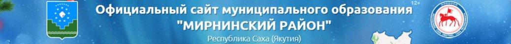 алмазный-край.рф