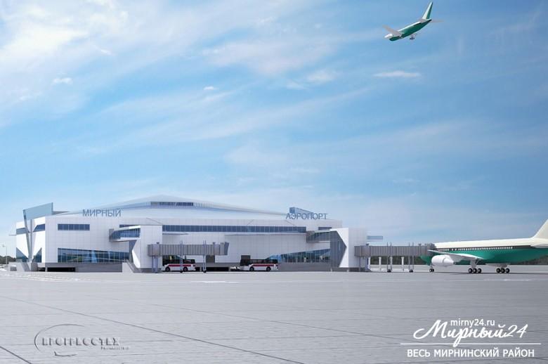 Концептуальный проект развития аэропорта Мирный, Якутия фото 2