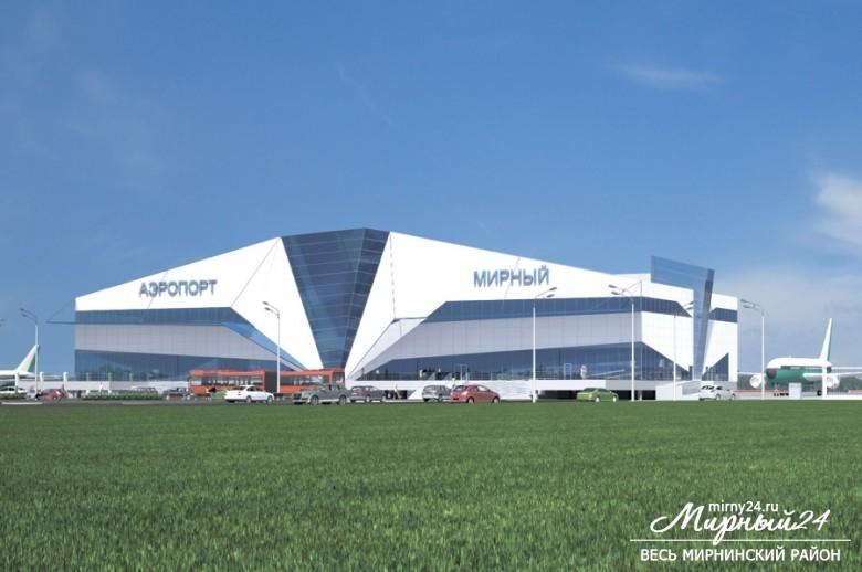 Концептуальный проект развития аэропорта Мирный, Якутия фото 3