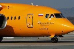 Ан-148 потерпел крушение в Подмосковье, на борту находился 71 человек
