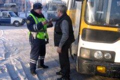 Предотврати беду –  сообщи в ГИБДД о нарушениях перевозки пассажиров!