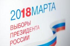 Что ожидает жителей Мирного в день выборов 18 марта?
