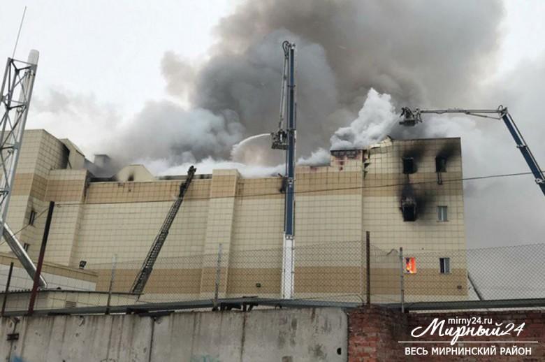 Пожар в торговом центре в Кемерово фото 4