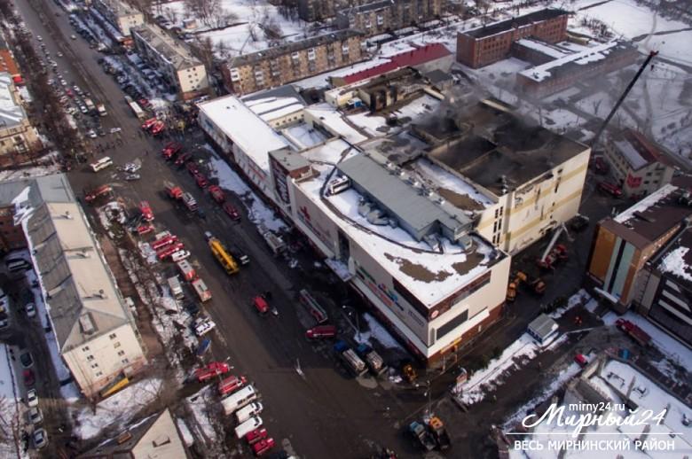 Пожар в торговом центре в Кемерово фото 5