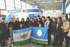 Команда Якутии прибыла на XVII Дельфийские игры