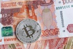 Мужчина хотел приобрести криптовалюту и стал жертвой мошенников