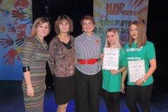 Волонтеры Айхала привезли награды с международного фестиваля