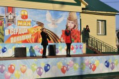 День Победы в поселке Светлый