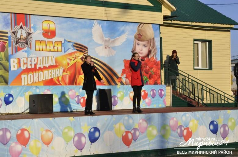 День Победы в поселке Светлый фото 2