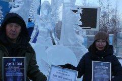 Открытый городской конкурс ледовых скульптур В Мирном