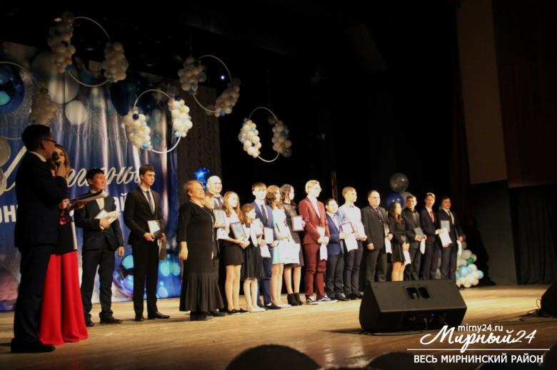 В Мирнинском районе подвели спортивные итоги 2018 года фото 9