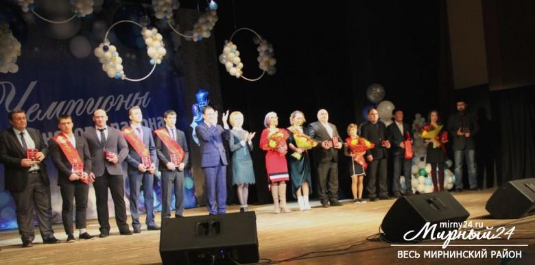 В Мирнинском районе подвели спортивные итоги 2018 года фото 2
