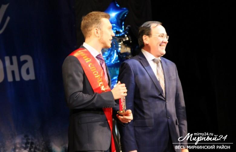 В Мирнинском районе подвели спортивные итоги 2018 года фото 11