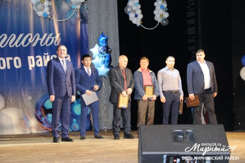 В Мирнинском районе подвели спортивные итоги 2018 года фото 4