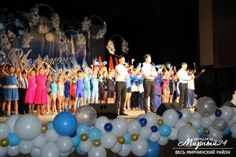 В Мирнинском районе подвели спортивные итоги 2018 года фото 3