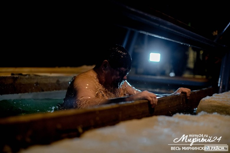 Крещенские купания в Якутии пройдут с 18 по 20 января. Откроются 42 купели фото 2