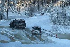 По факту выхода воды на дорогу в п. Чернышевский проводится проверка