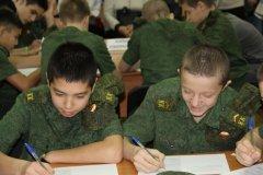 """Игра """"Патриот"""" прошла в Мирнинском региональном техническом колледже"""