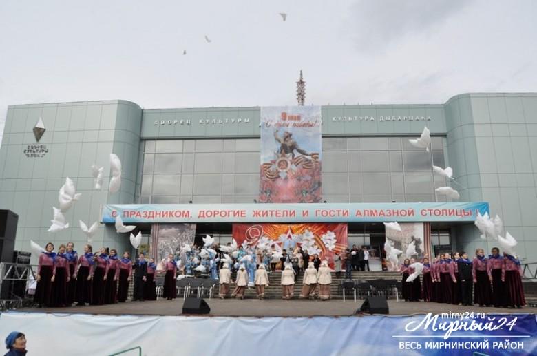 9 мая 2018. г. Мирный фото 46