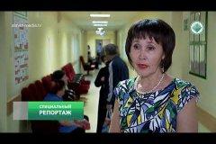 Специальный репортаж. Итоги скрининга в АК «АЛРОСА»