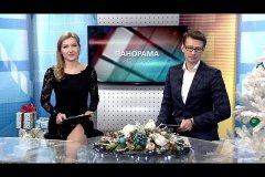 """Информационный выпуск """"Панорама"""". Итоги 2017 года"""