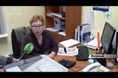 С 1 января в Якутии увеличен размер страховой пенсии