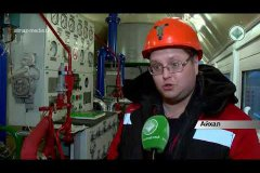 В Айхальском ГОК переоборудована кислородная станция