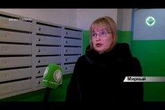 """По программе """"Формирование городской среды"""" в Мирном отремонтировали подъезд многоквартирного дома"""